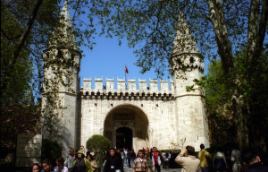 Outer Gate, Topkapi Palace
