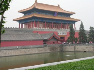 Forbidden City Fortifications
