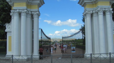 Entrance to Peterhof