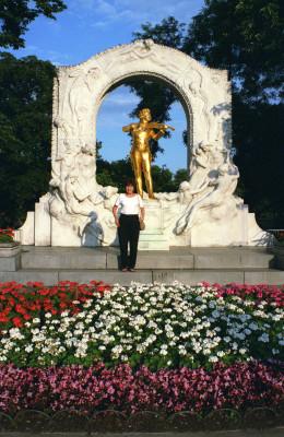 Strauss Memorial
