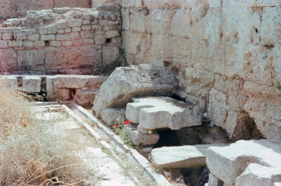 Ephesus Toilets