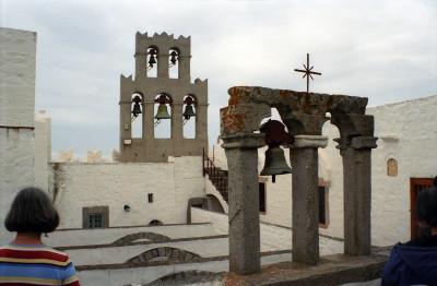 Monastery of St John