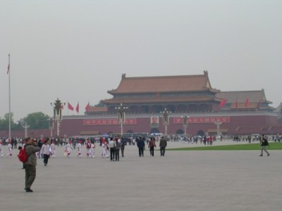 On Tiananmen Square