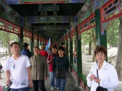 On the Long Corridor