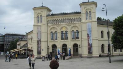 Nobel Peace Prize Museum
