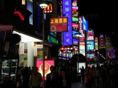 A Neon-lit Street