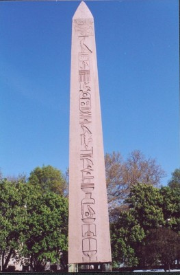 Egyptian Obelisk in the Roman Hippodrome