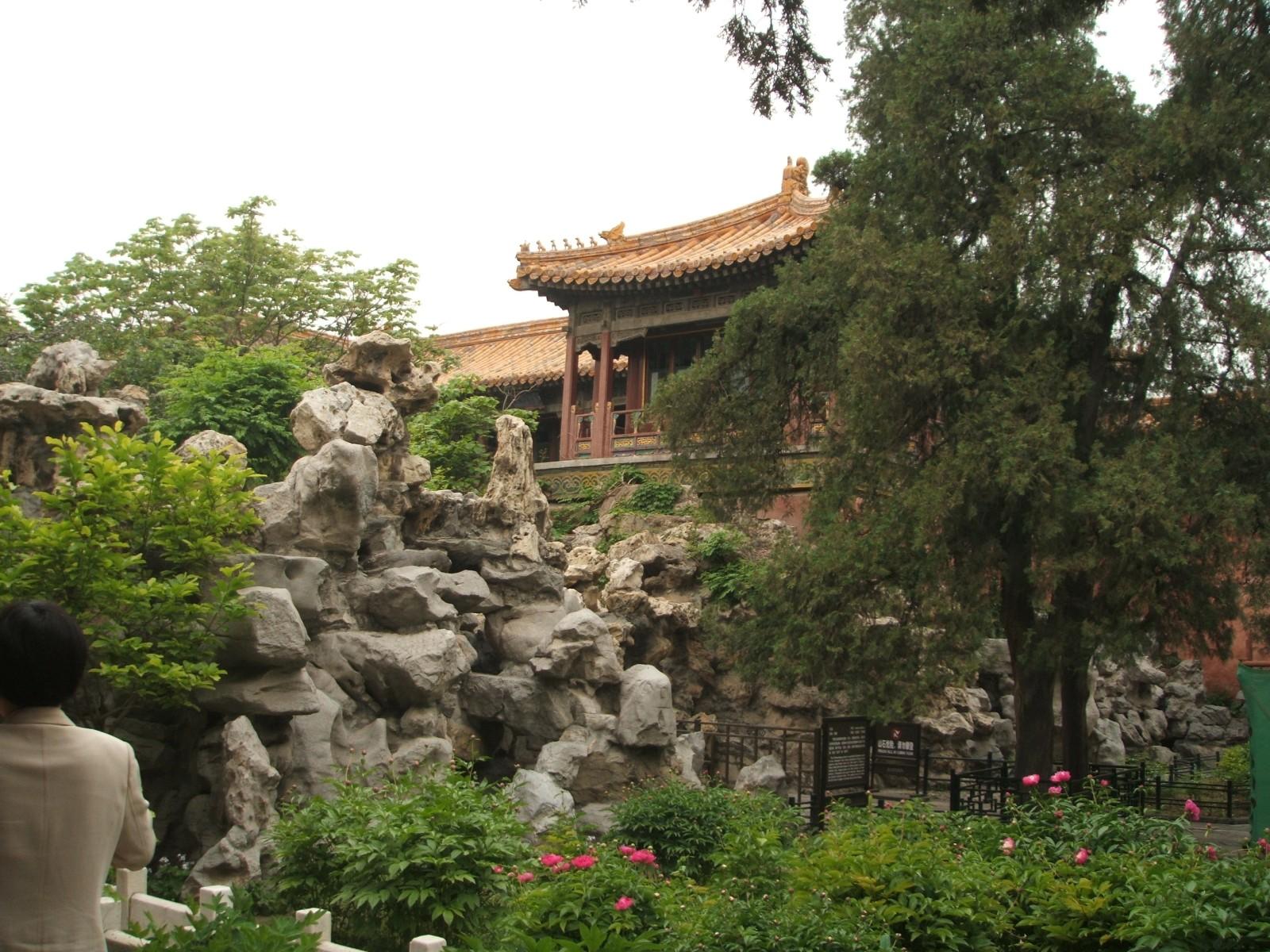 Emperor's Gardens